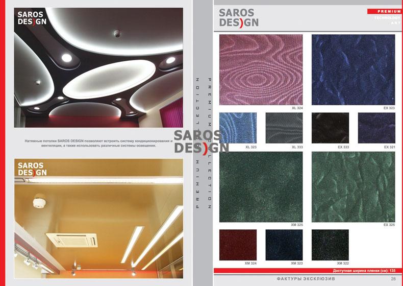 Как сделать каталог натяжных потолков